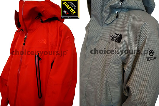 swagger-the-north-face-jackets-front